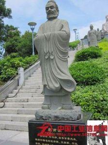 皇甫谧雕塑